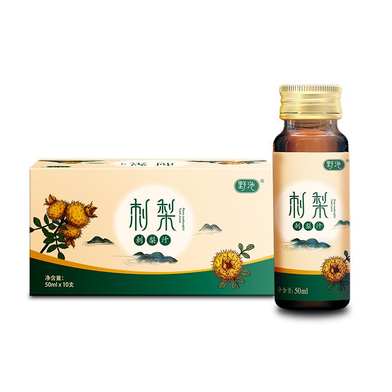 野池刺梨汁